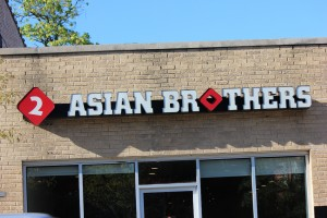 Try the Bahn Mi sandwiches at 2 Asian Brothers.